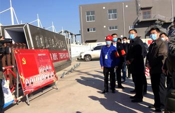鶴壁市委書記馬富國蒞臨聯昊化工、元昊化工調研疫情防控和復工復產工作
