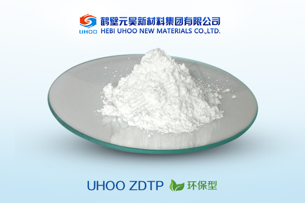 ZDTP(ZEHBP) 环保型