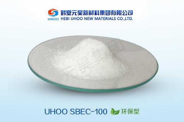SBEC-100 環保型