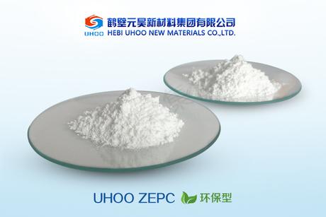 ZEPC(PX) 環保型