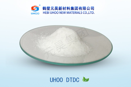 DTDC(CLD)