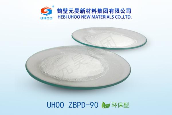 ZBPD(ZDBP)-90 環保型